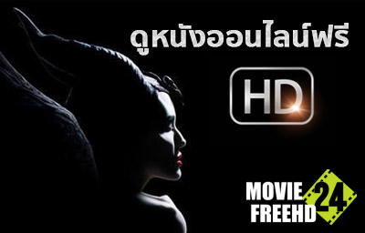 banner-moviefreehd24-400×256